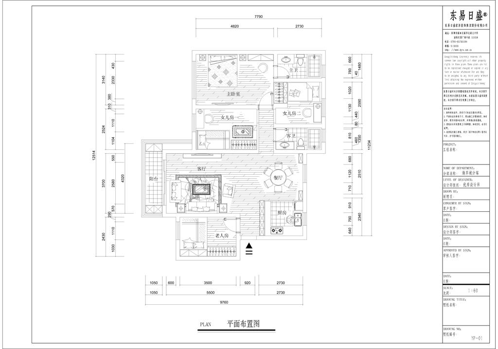 君汇新天 现代简约装修效果图 136平米 四房两厅两卫装修设计理念