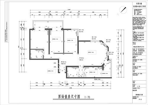 普惠北里-美式-110平米装修设计理念
