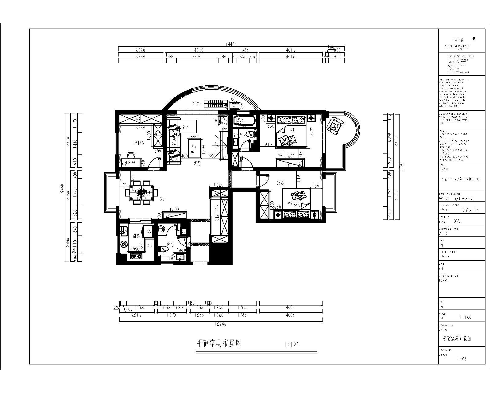 伟东尚城 143㎡ 现代风格装修设计理念