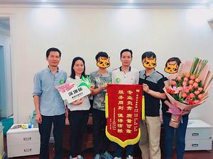 深圳东易日盛环保检测流程怎么判断是否合格?