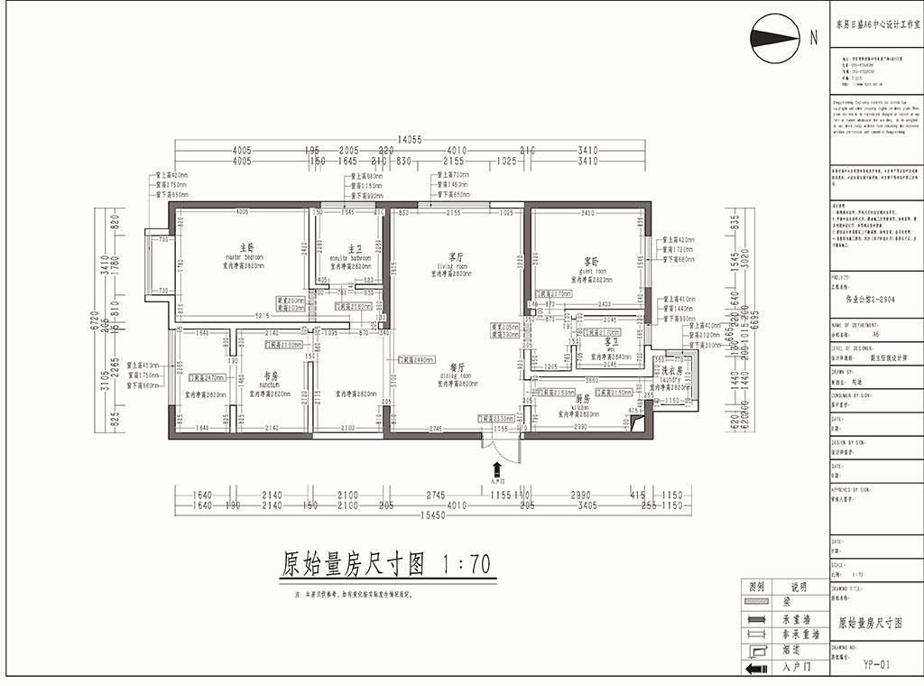 伟业公馆 地中海 两室两厅装修效果图 110㎡装修设计理念