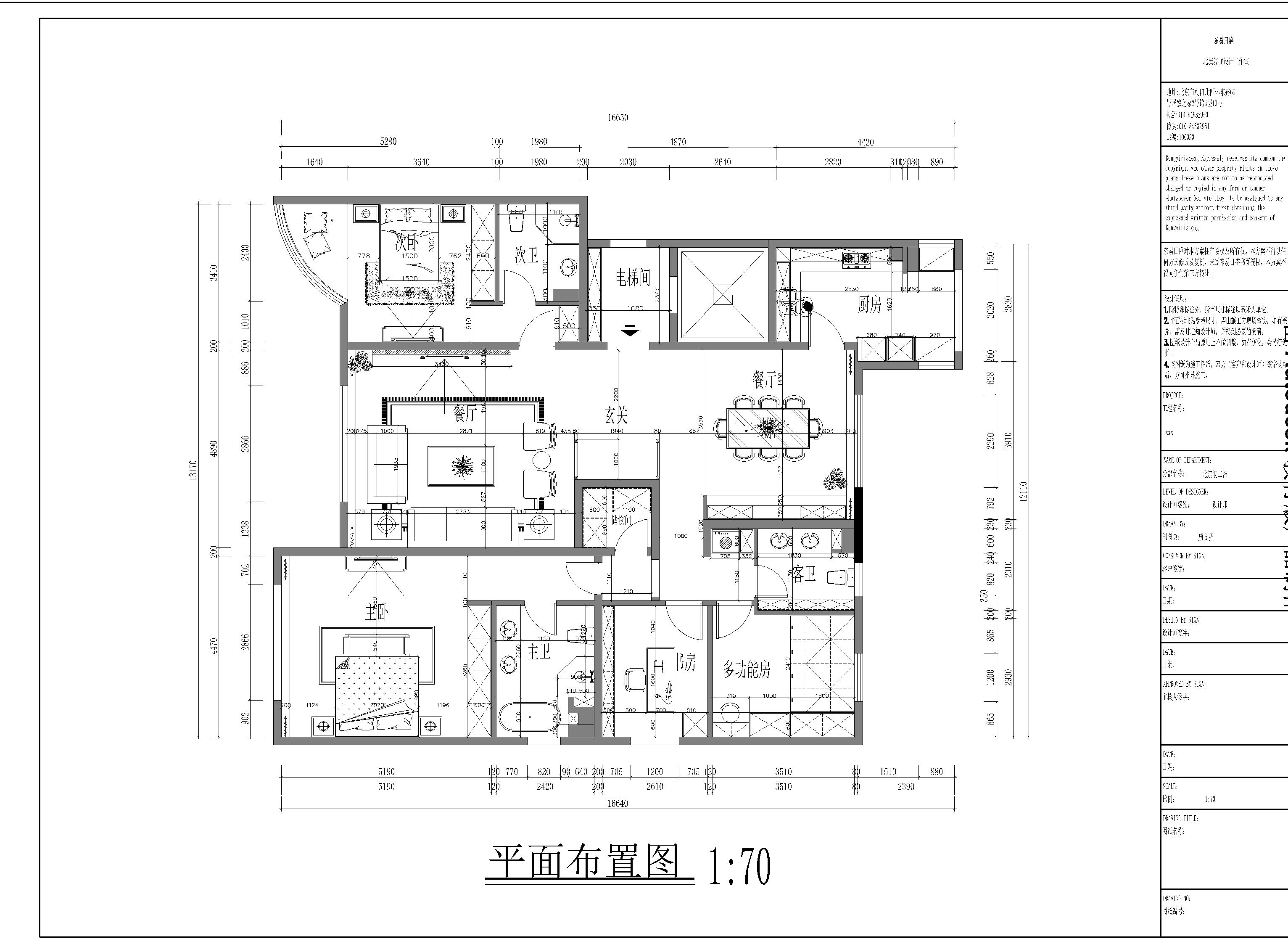 东湖湾二期-250平米-新中式-装修效果图装修设计理念