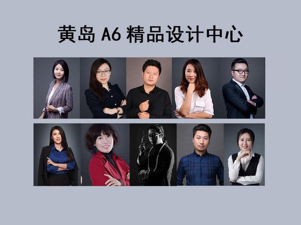 东易日盛黄岛A6精品设计中心