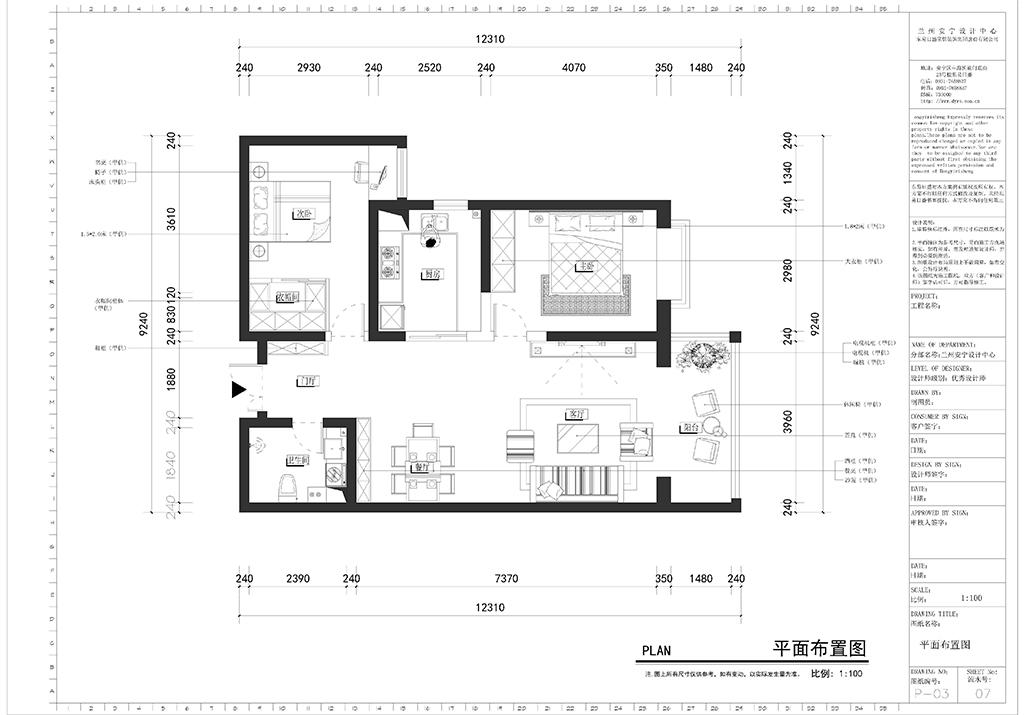 社会科学院-103平米-现代简约风格两室一厅装修效果图装修设计理念