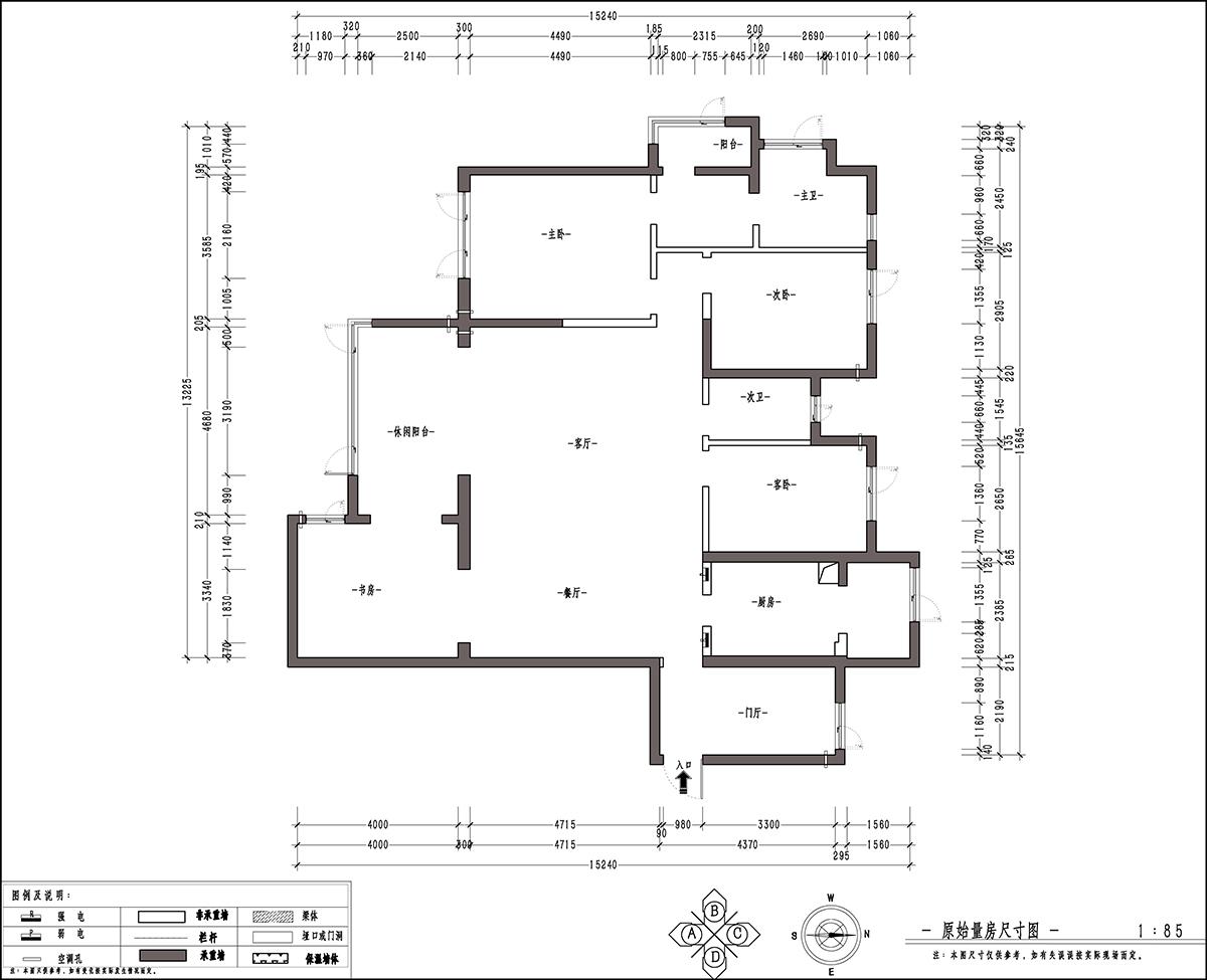 天鹅堡 现代简约装修效果图 四室两厅一厨两卫 190平米装修设计理念