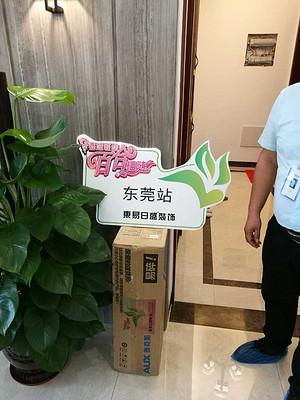 锦绣山河观园百合行动 客户对我们十分满意