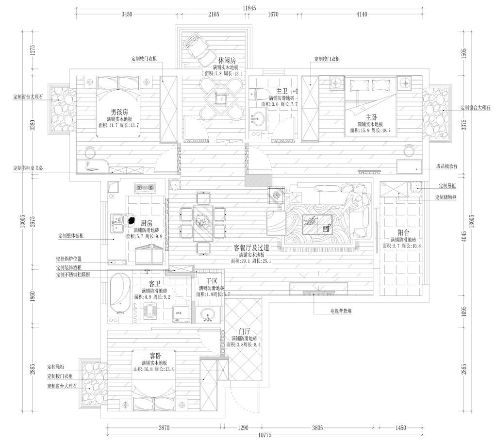 复地东湖国际现代简约装修效果图装修设计理念