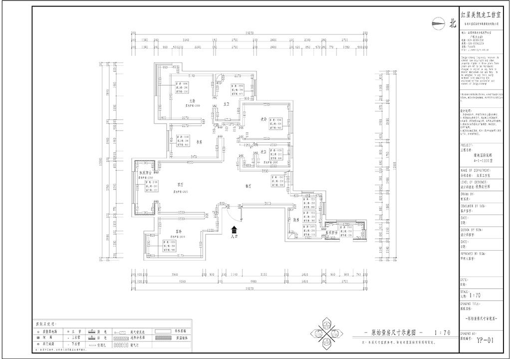 绿地国际花都 现代简约装修效果图 三室两厅 145㎡装修设计理念
