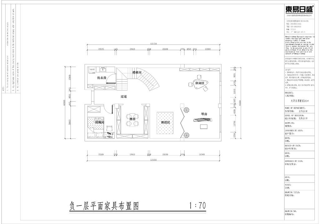 大华·公园世家 现代欧式风格装修效果图 别墅 350平米装修设计理念