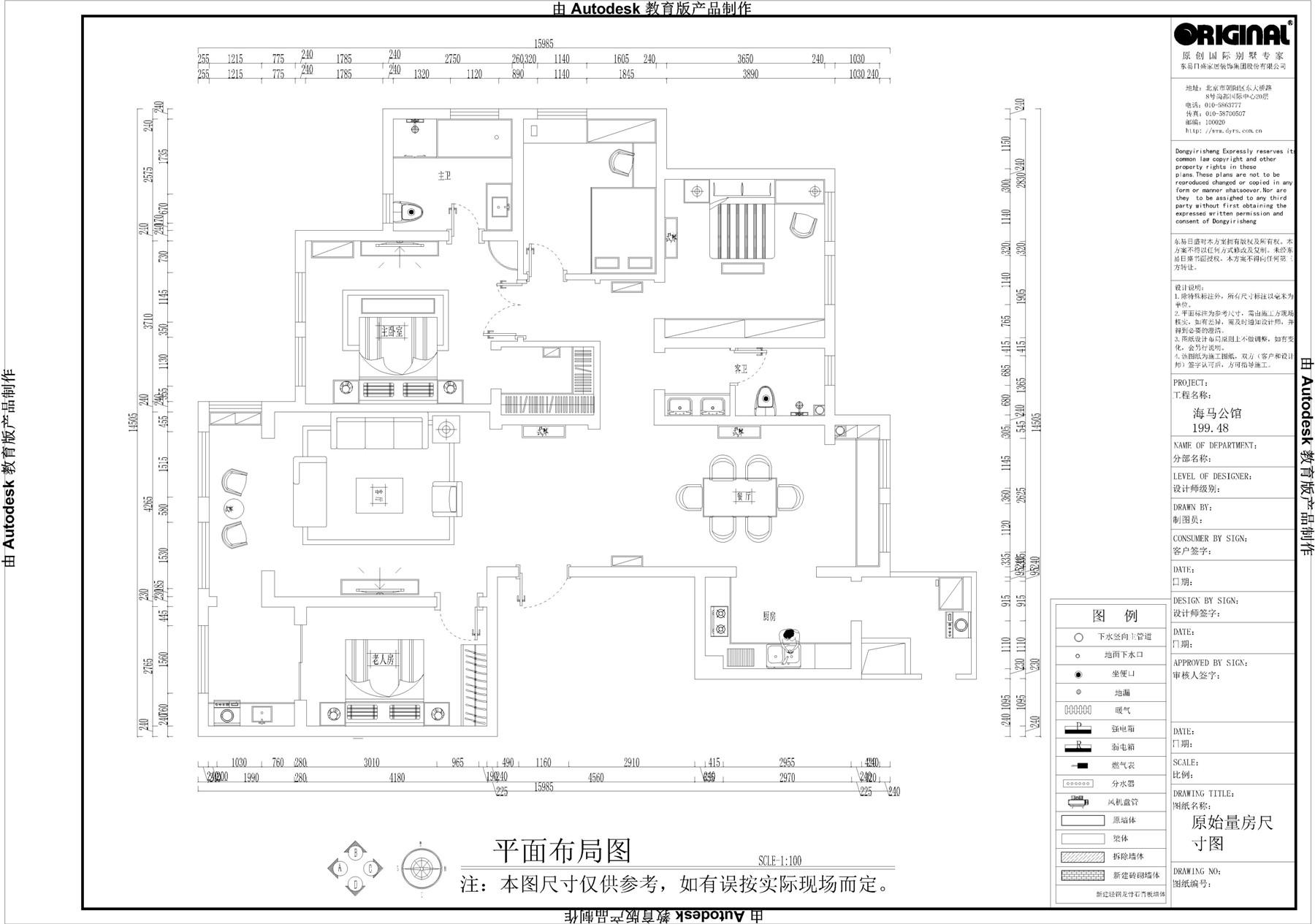 海马壹号公馆新中式199平普通住宅装修设计理念