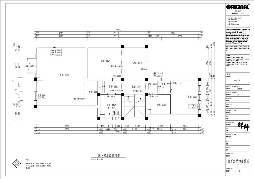 广润瀚城514m²-新中式装修设计理念