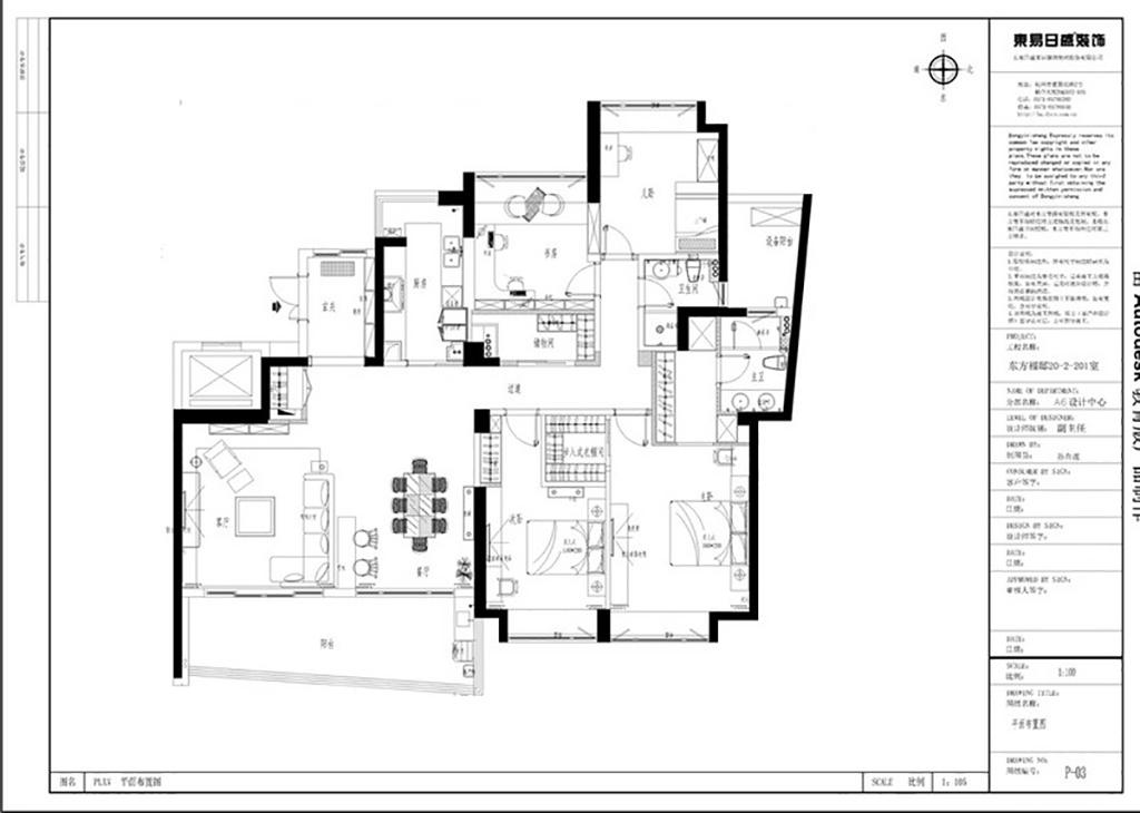 东方福邸现代简约风格203㎡效果图装修设计理念