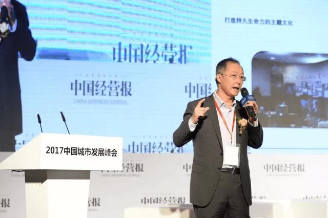 """东易日盛闪耀2017中国城市发展峰会 装配式装修完美实现从""""房""""到""""家""""!"""