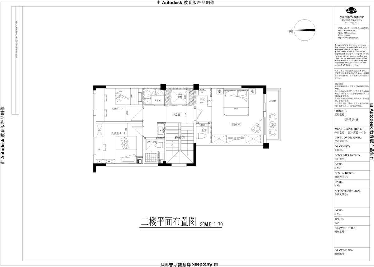 帝景天誉-200平-新中式风格装修设计理念