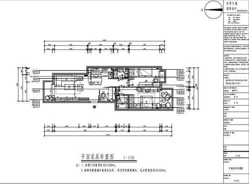 天创公馆-96平米-北欧装修设计理念