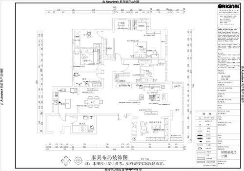海马壹号公馆欧式246平普通住宅装修设计理念