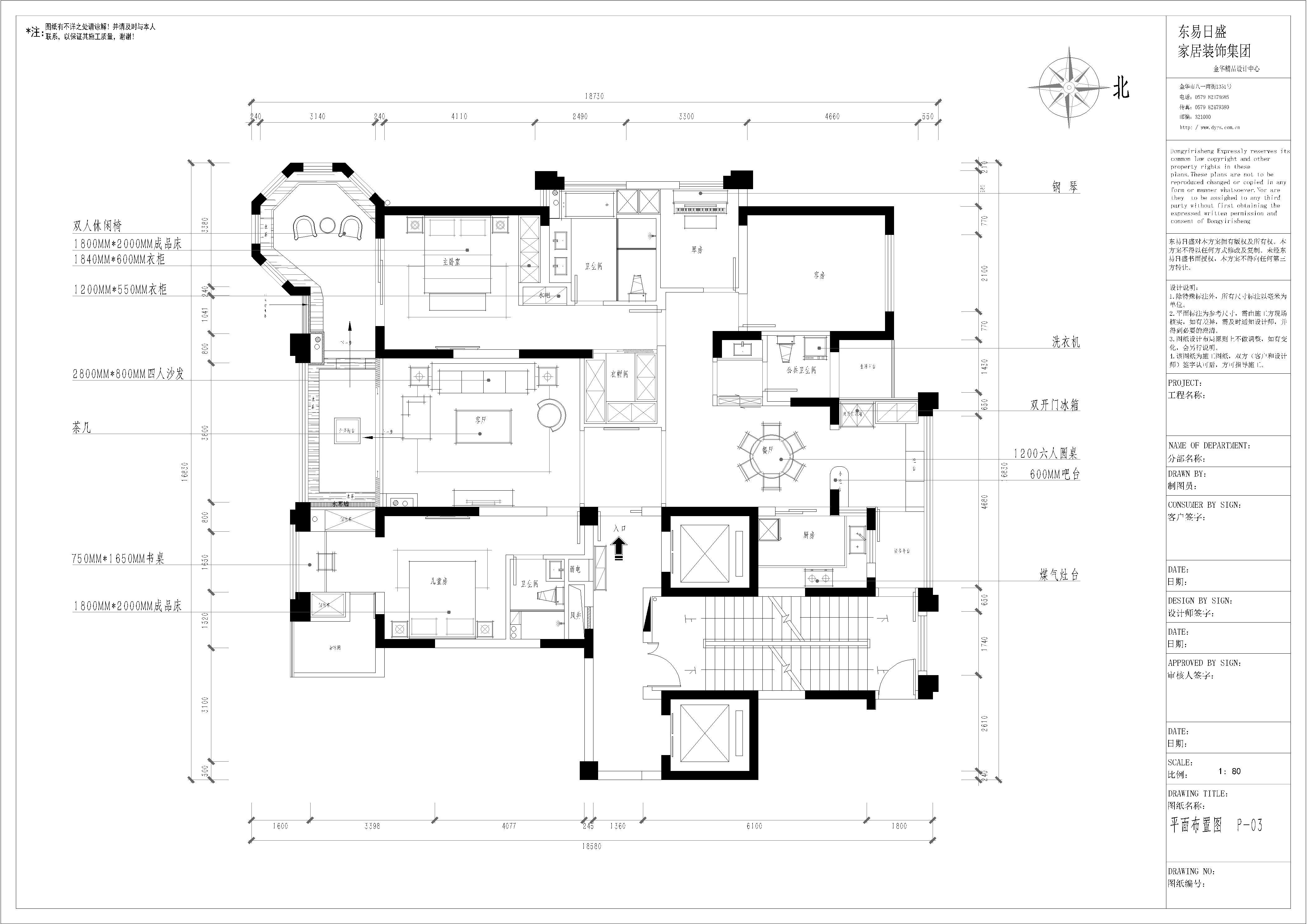 兰溪151公馆-新中式-134装修设计理念