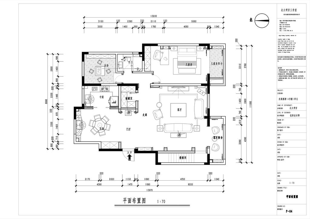 龙湖源著 新古典装修效果图 四室两厅 167平米装修设计理念