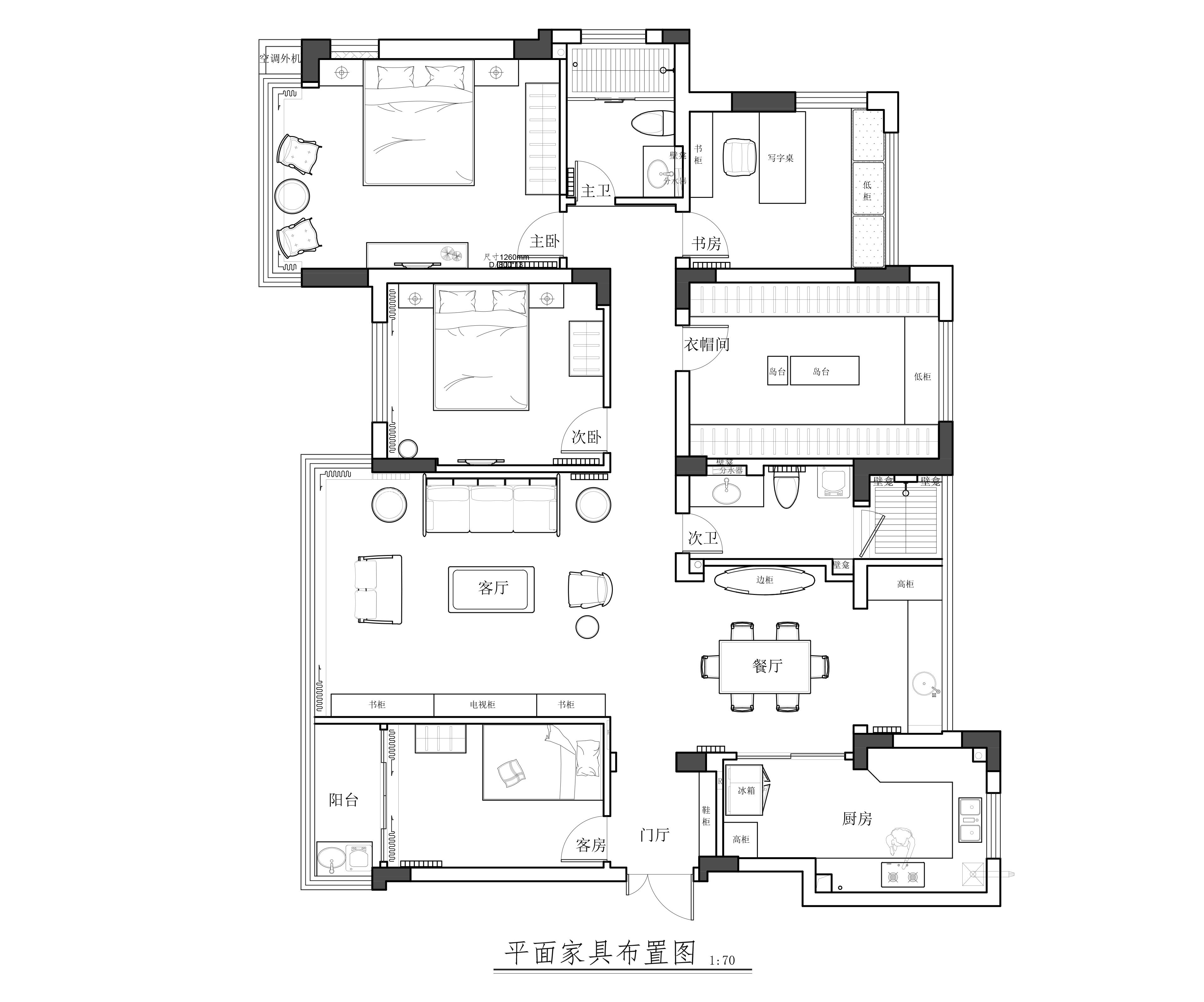 钟鼎山庄156平混搭风格装修设计理念
