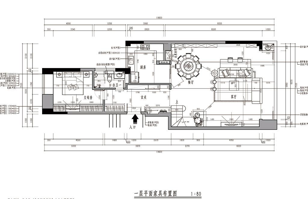 【实景图】东城御庭山-240㎡新中式复式实景装修设计理念