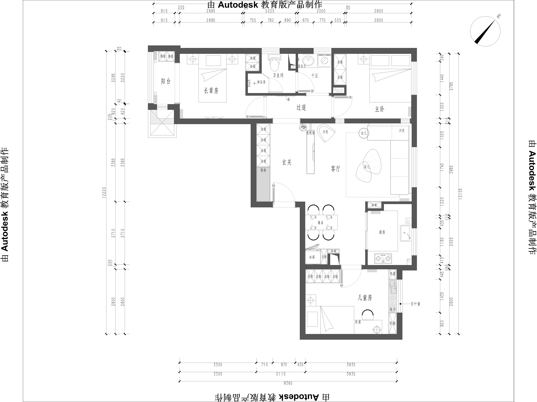 亚林西-现代-110平米装修设计理念