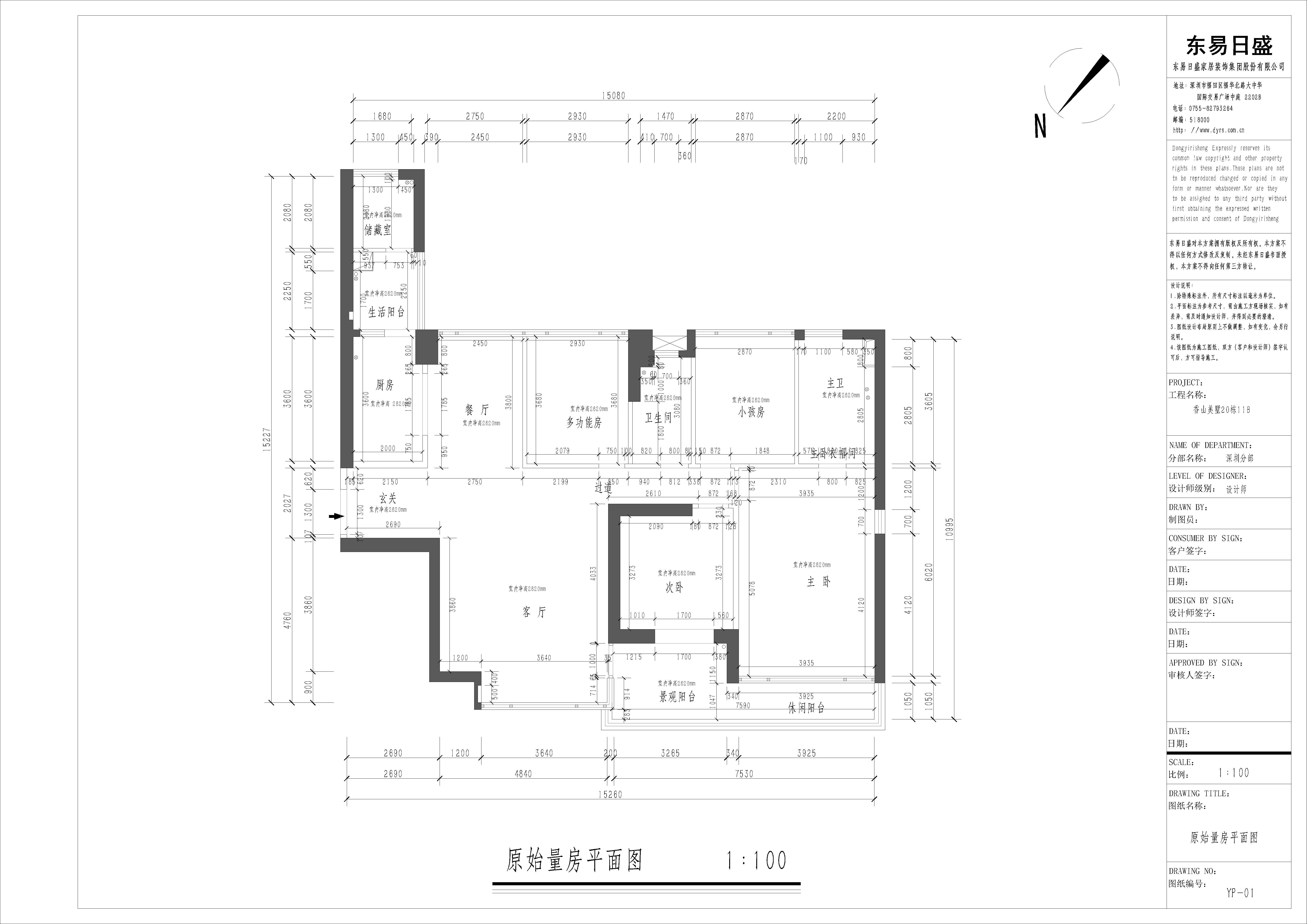 香山美墅 新中式装修风格效果图 180平米装修设计理念