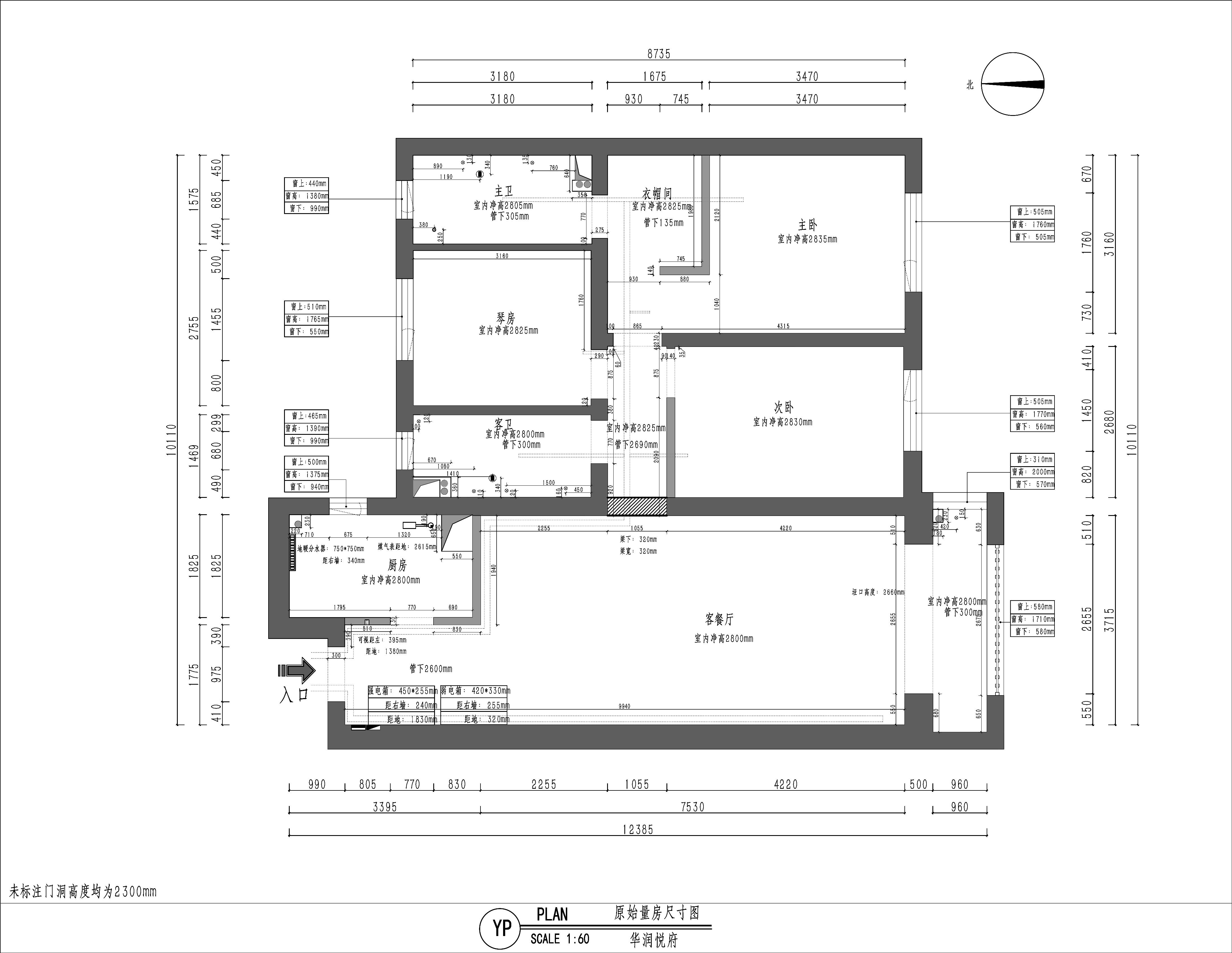 现代极简风格装修效果图 华润悦府 140平 3室2厅装修案例装修设计理念