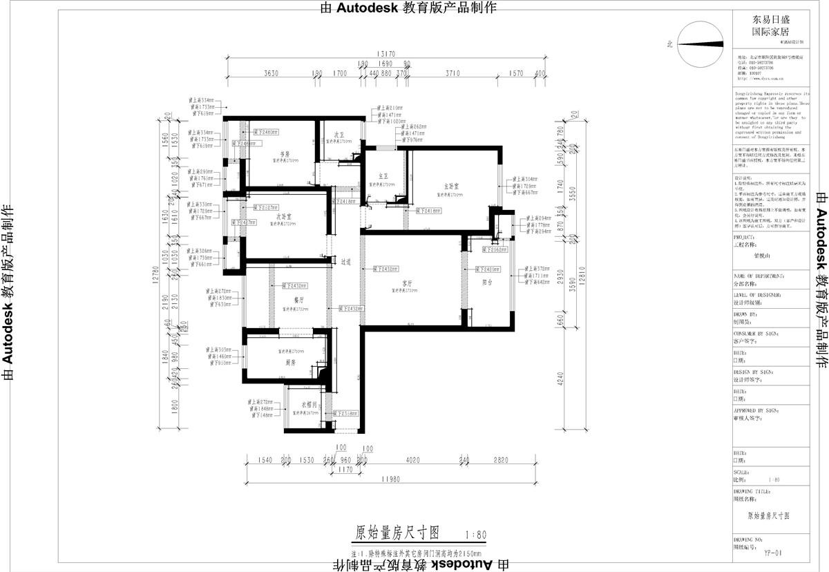 铂悦山-简约风格-130 ㎡装修设计理念