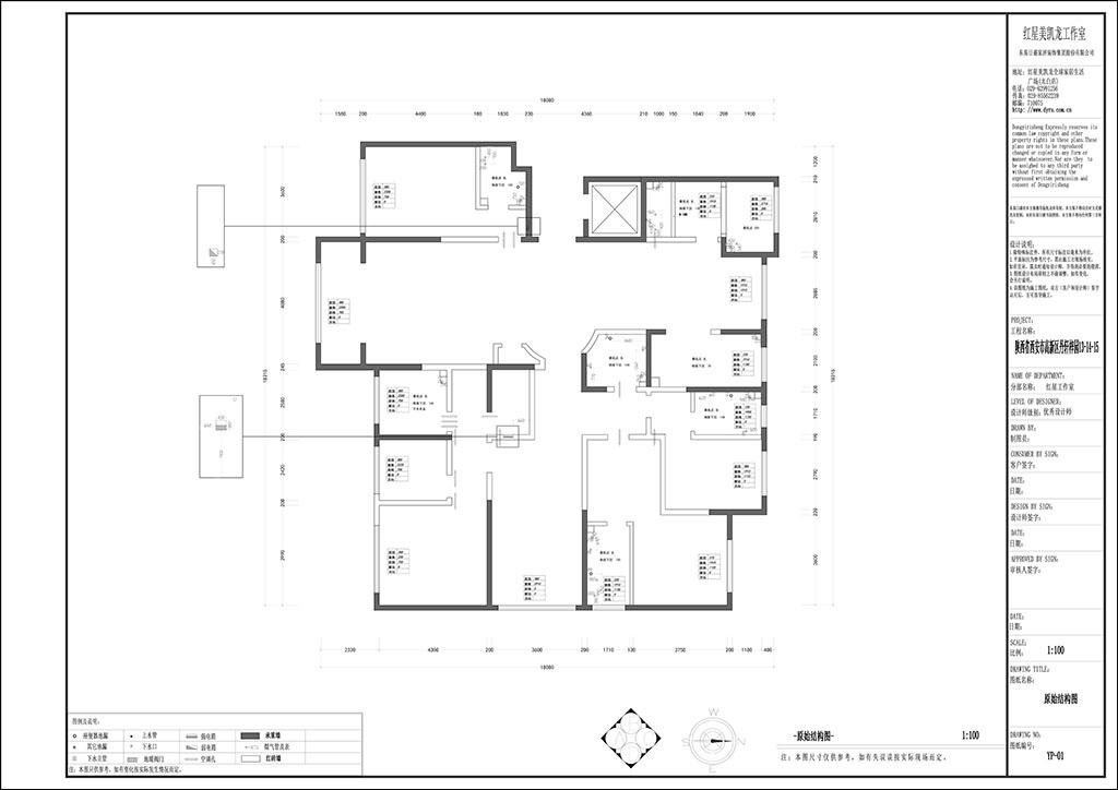 丹轩梓园 法式装修效果图 四室两厅 280平米装修设计理念