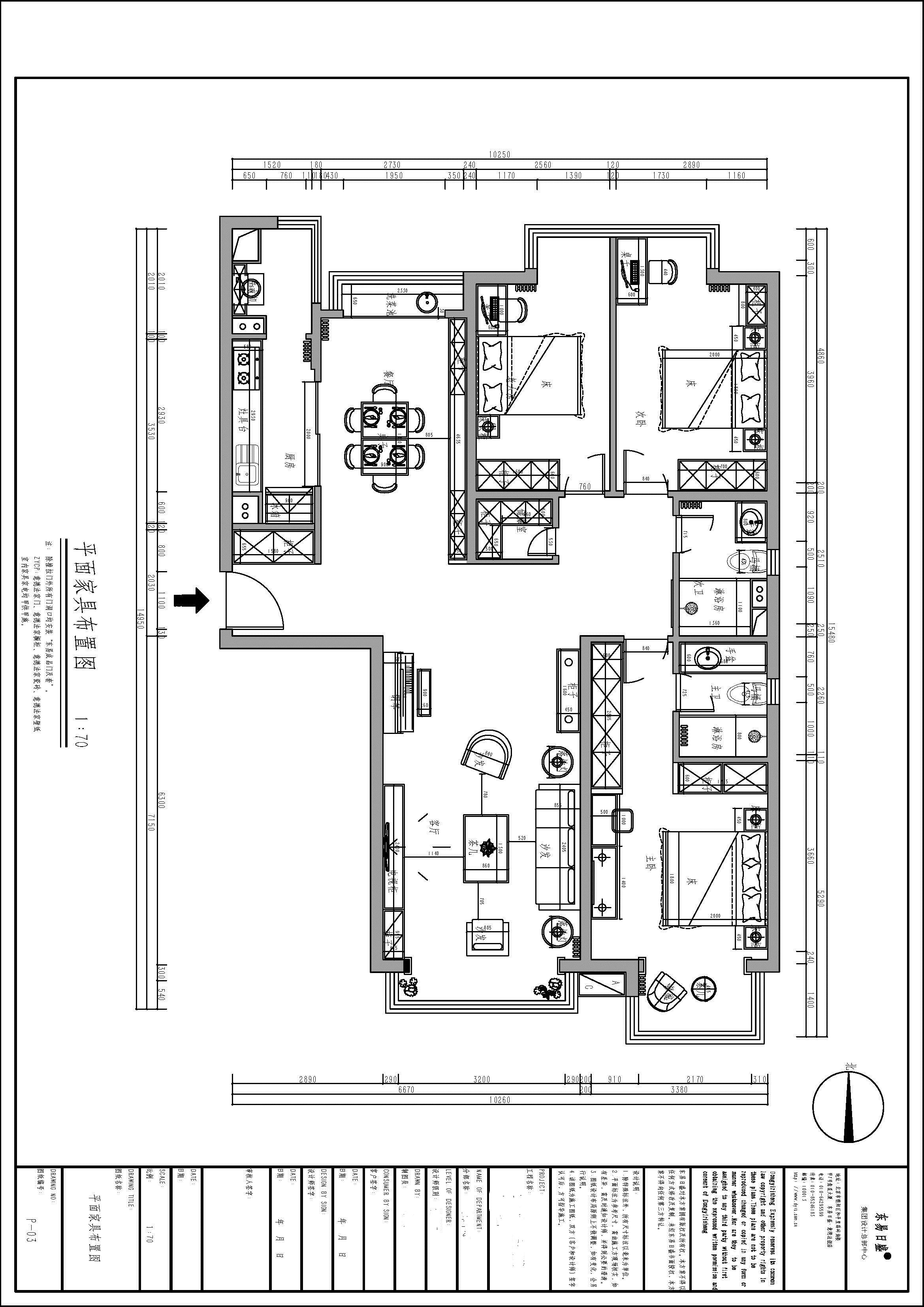 富力又一城-170平米-现代装修设计理念