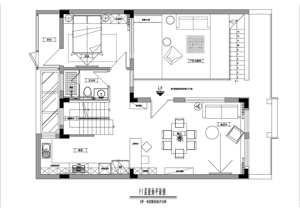上海海上院子280平美式简约装潢案例成果图装潢策划愿景