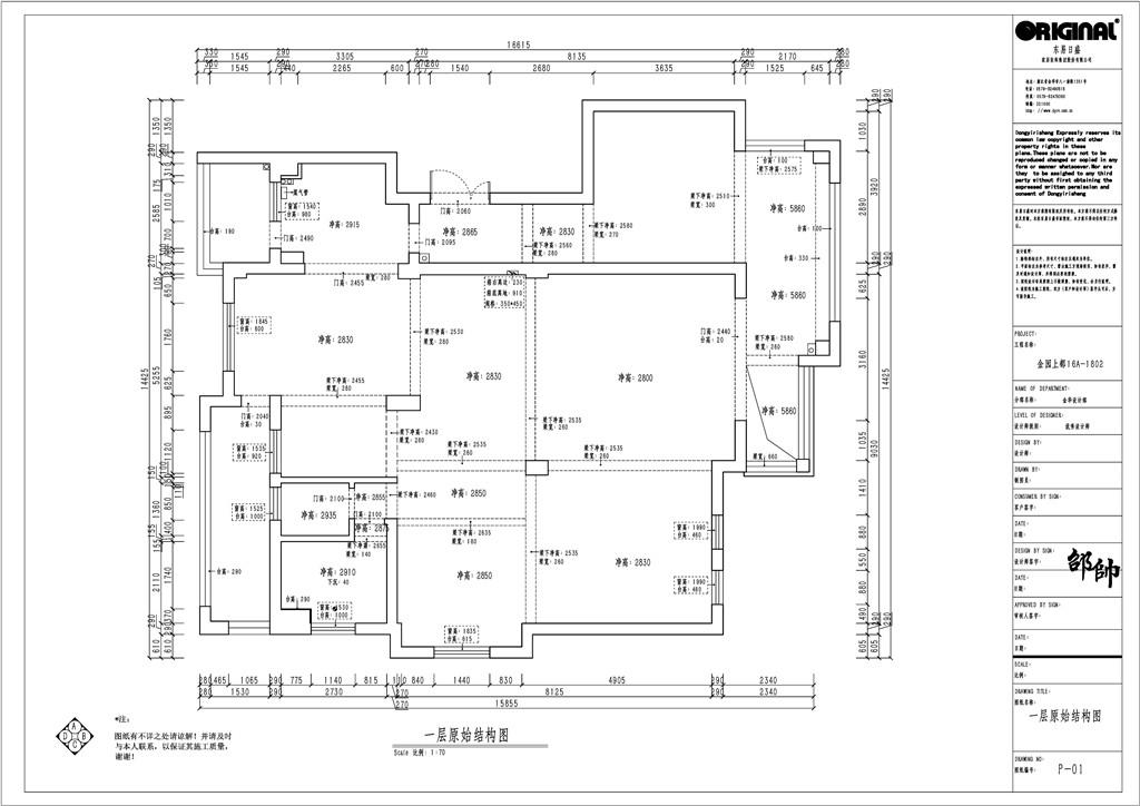 兰溪市金圆上都326m²-现代美式装修设计理念