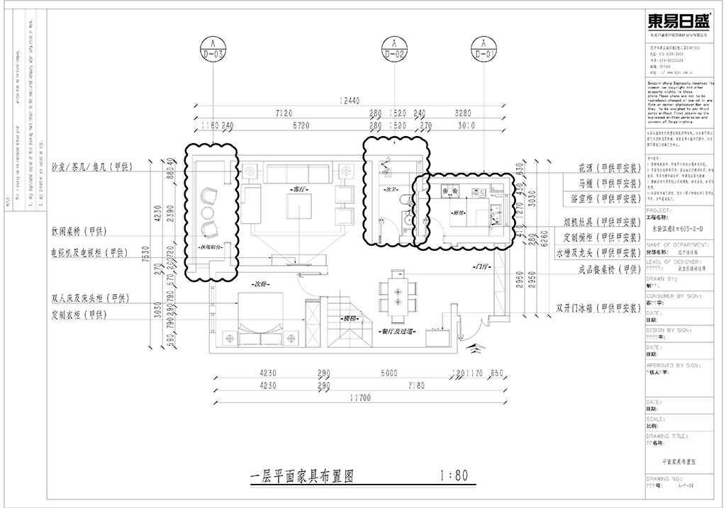 水韵江南 简欧装修效果图 三室两厅一厨两卫 220平米装修设计理念