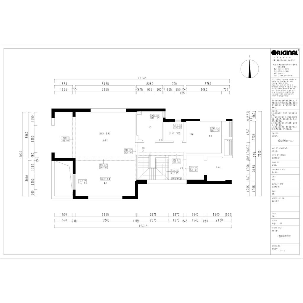 爱家尊邸 300平米 新中式装修设计理念