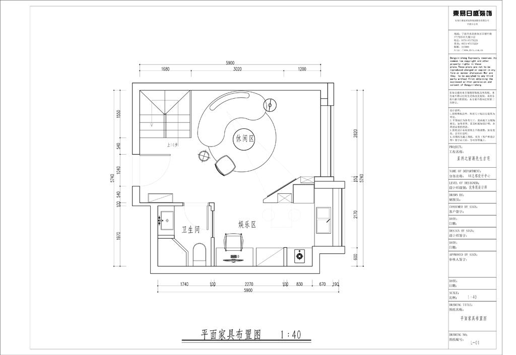 亚洲之窗-50平-混搭风格装修设计理念