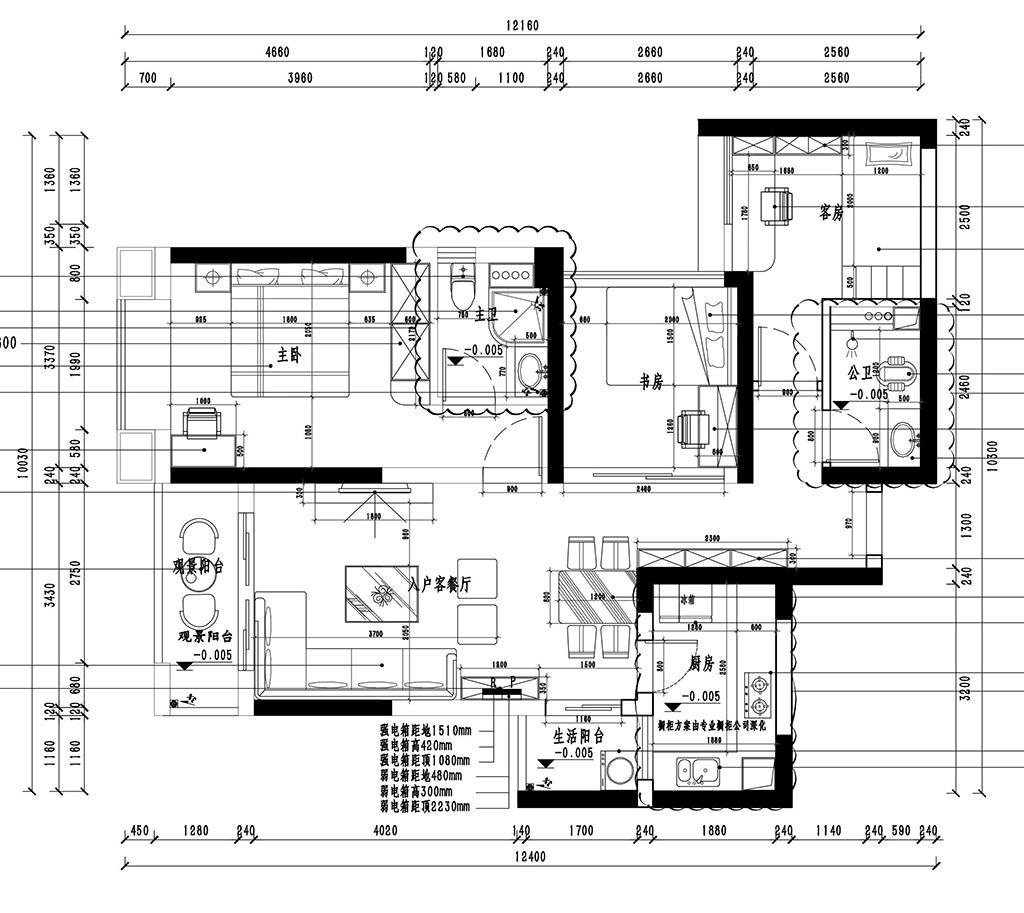 石排利丰中央公园-97㎡现代简约三房二厅装修效果图装修设计理念