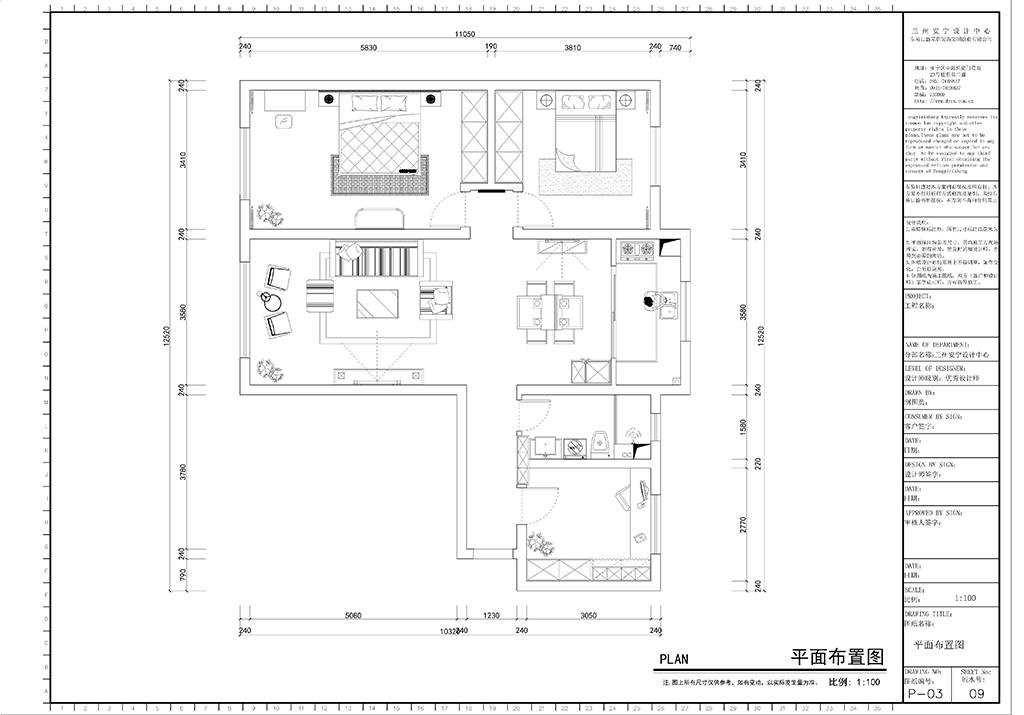 海亮滨河一号-126平米-新中式风格装修案例效果图装修设计理念