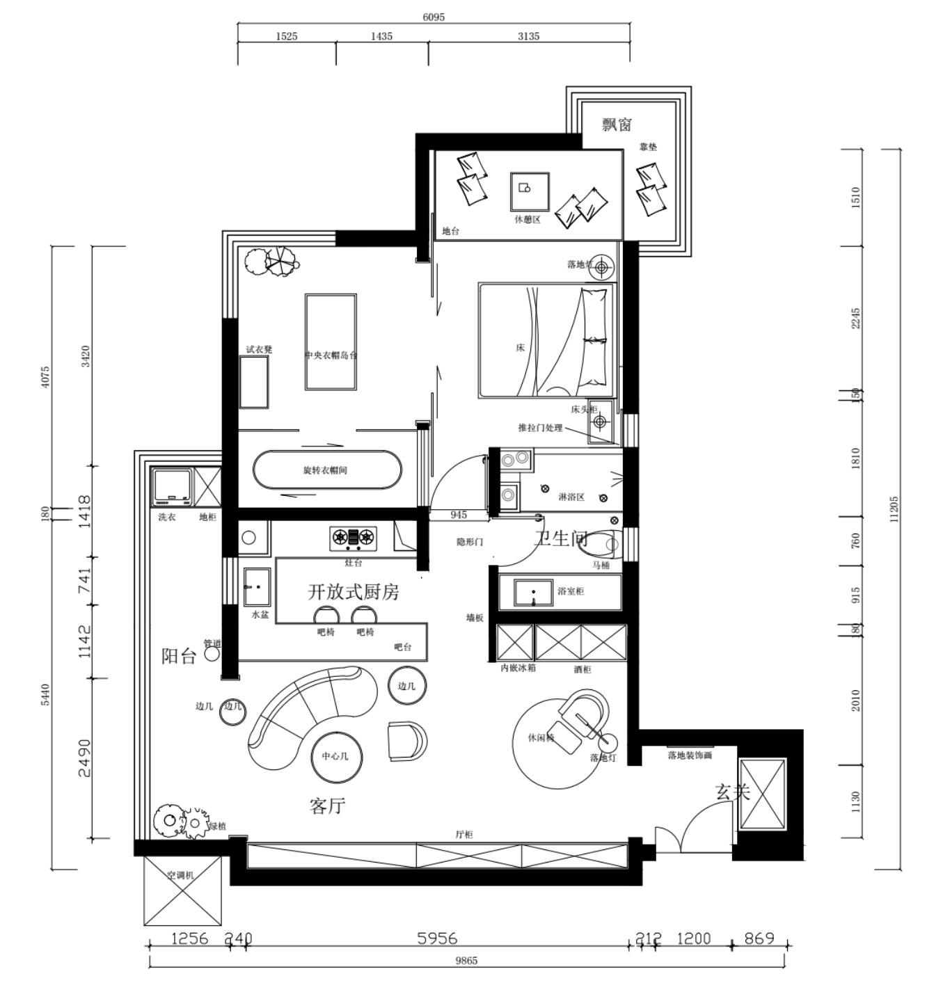 富力城-100平米-现代装修设计理念