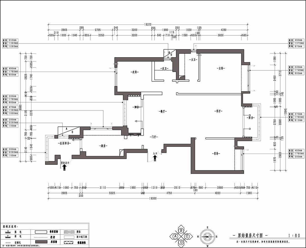 逸翠园 现代美式装修效果图 三室两厅两卫一厨装修设计理念