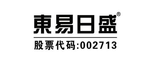 2017年新开始,从家开始——东易日盛(图八)