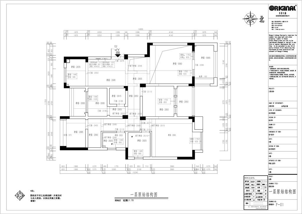 凤凰一品-现代-209m²装修设计理念