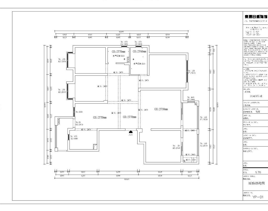 江南国际城现代极简风格150㎡实景图装修设计理念