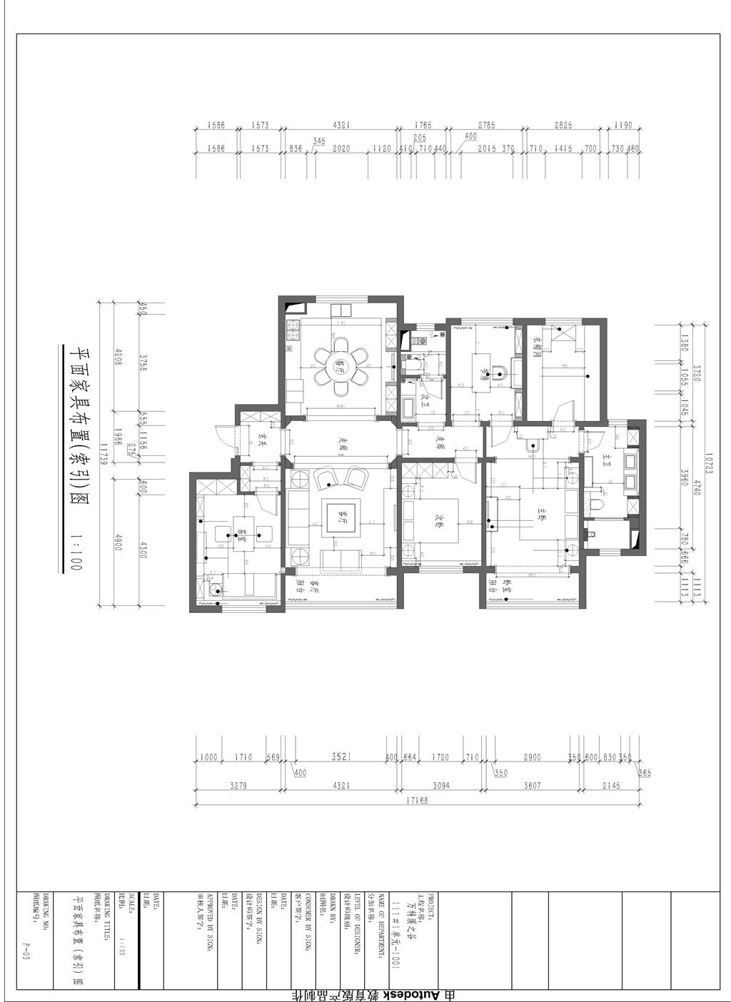 钻石湾138平米-新古典装修设计理念