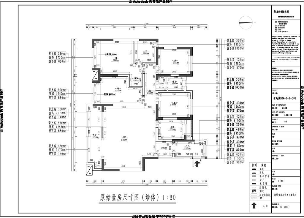 绿地城四号地 简欧装修效果图 四室两厅 136㎡装修设计理念