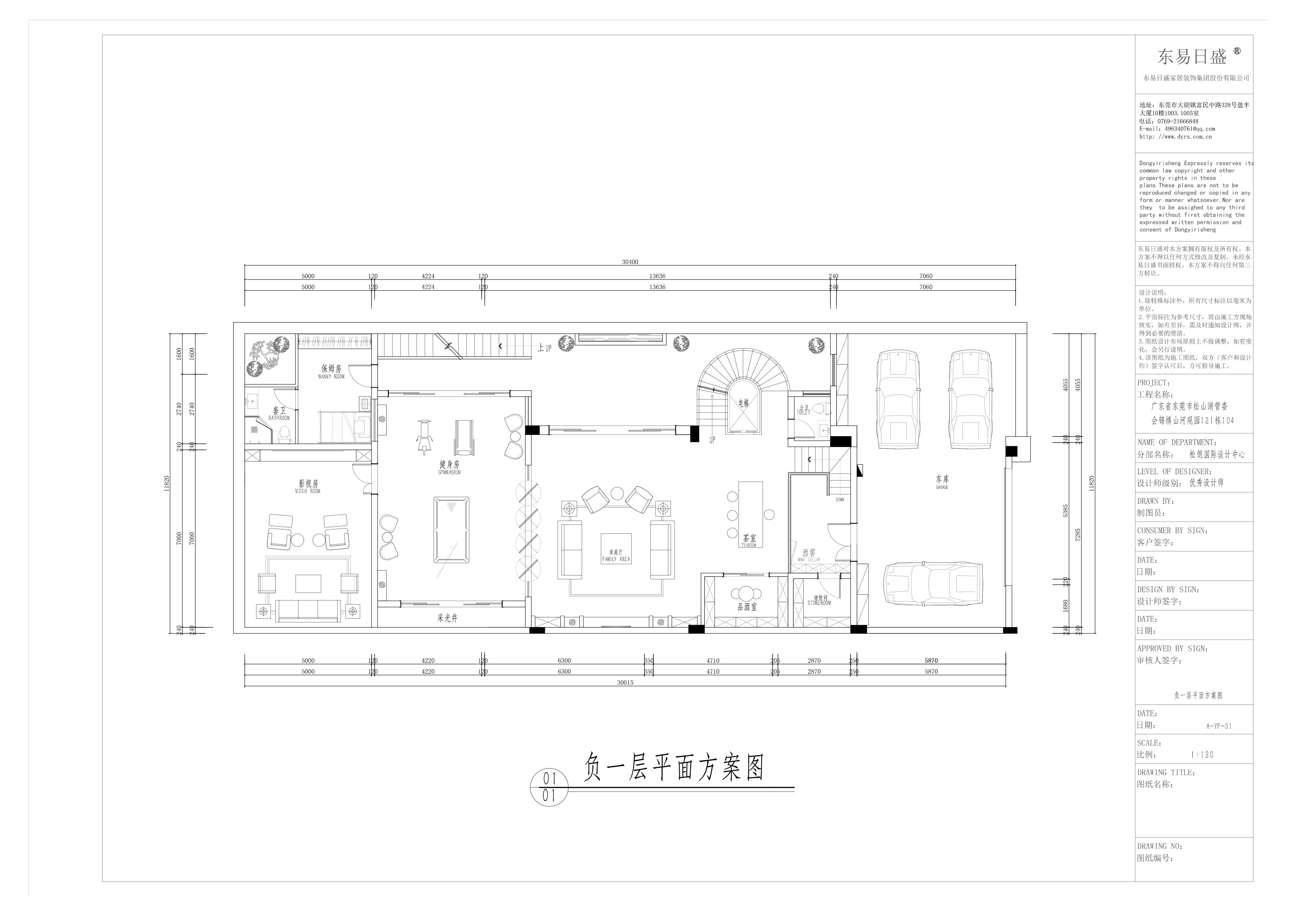松山湖锦绣山河观园装修案例-730㎡轻奢欧式别墅装修效果图装修设计理念