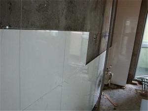 墙面砖铺贴铺贴方法及标准