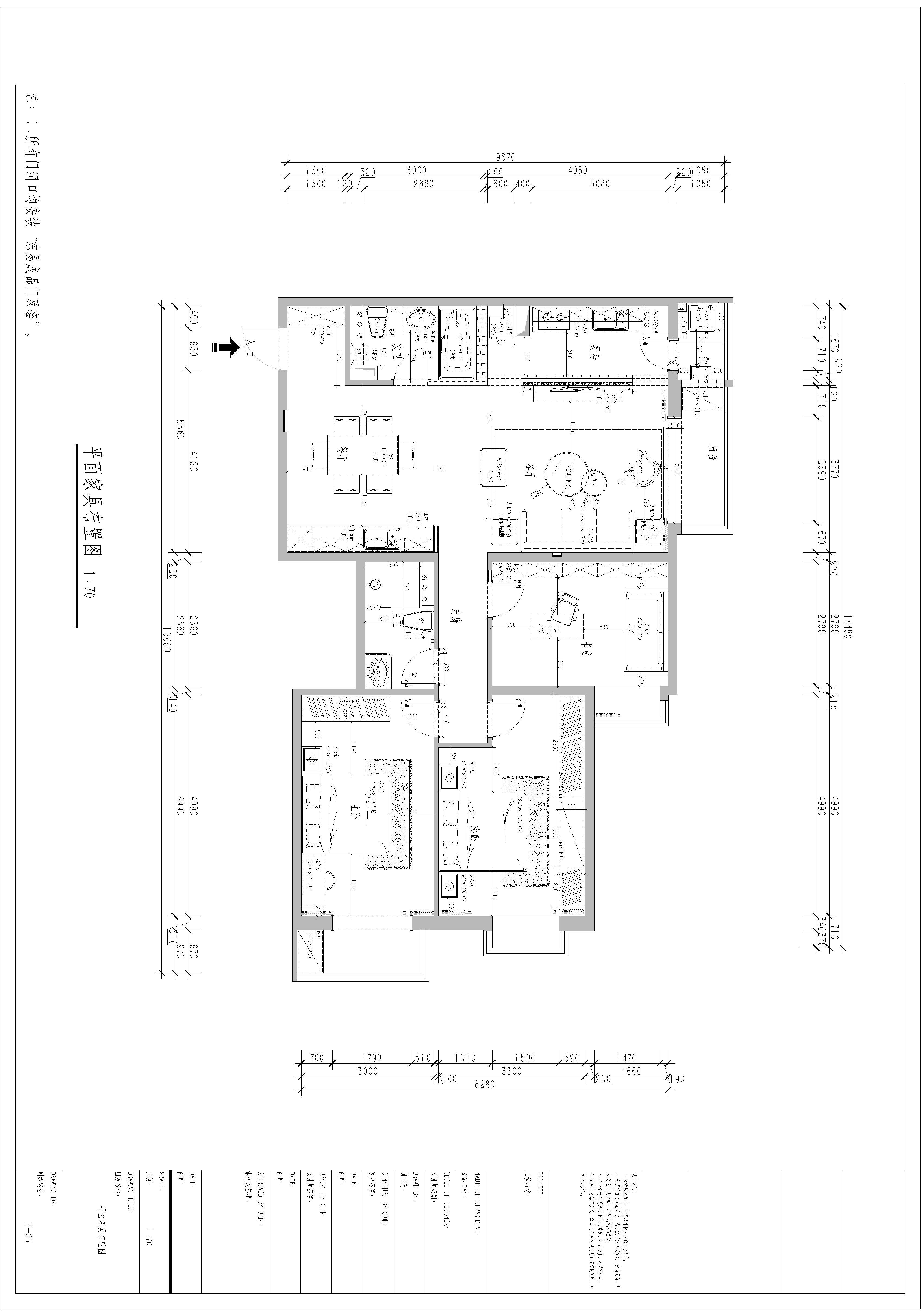 丽水嘉园 125平米装修设计理念