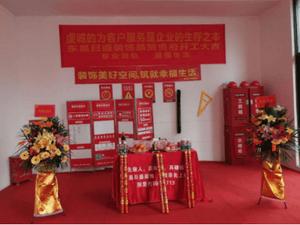 深圳装修公司|博林天瑞300㎡新房装修竣工分享