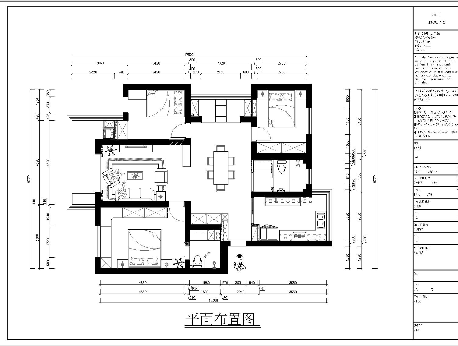 廊坊十九城邦三期-120平米-北欧风格-装修效果图装修设计理念