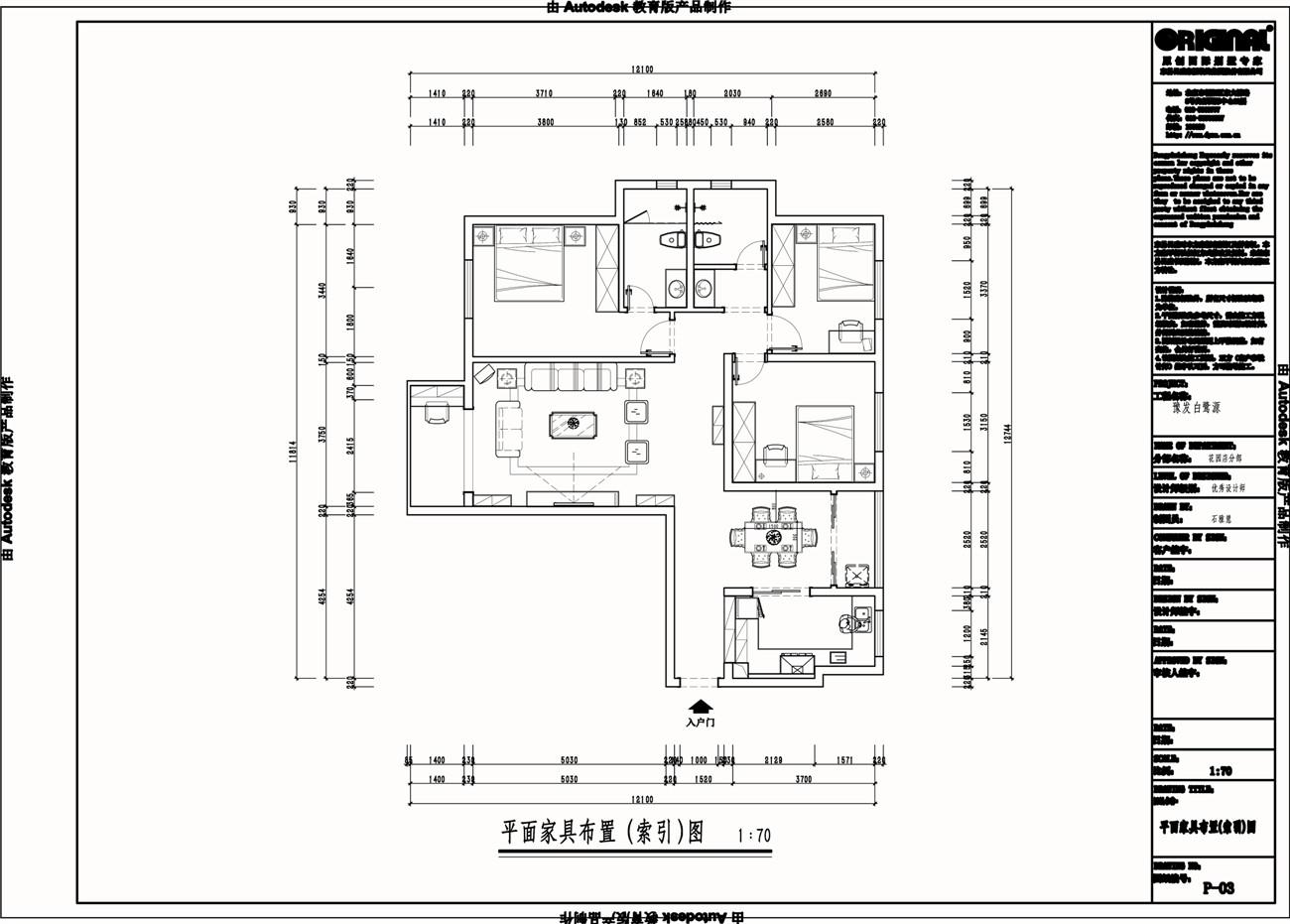 豫发白鹭源现代简约129平三室两厅装修设计理念